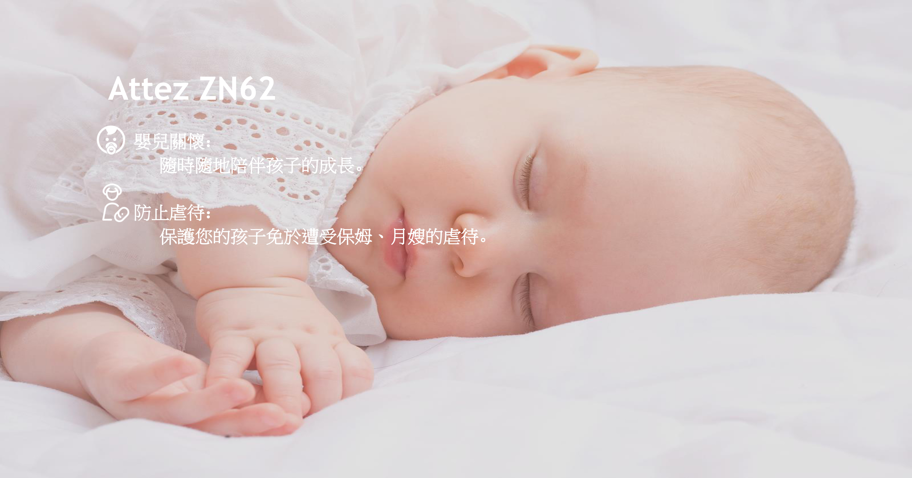 zn62webpage2 2 baby